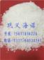 淄博硫酸铝生产厂家