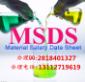 广州儿童帐篷MSDS认证检测