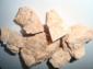 钾长石供应